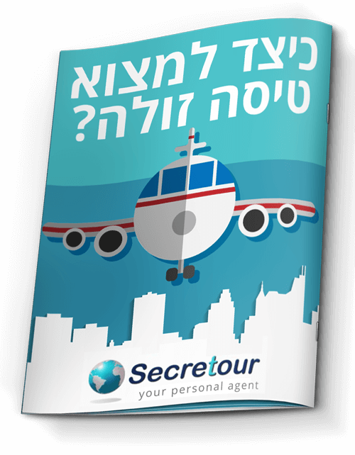 Ebook-cover-secretour